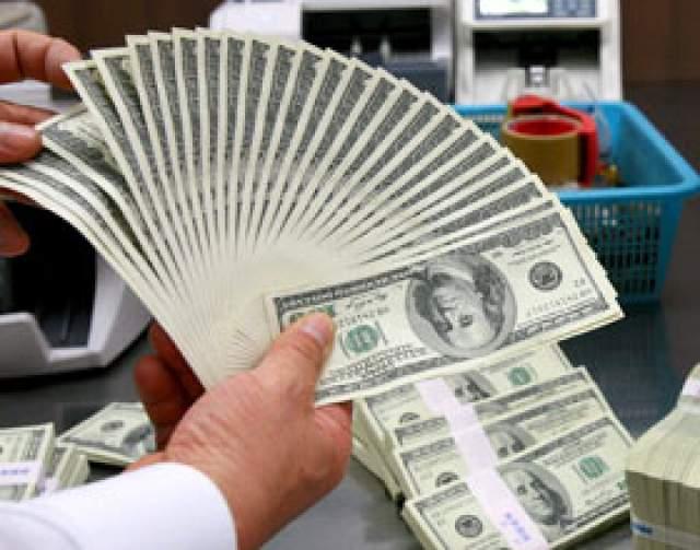 solicitud de prestamos en moneda extranjera